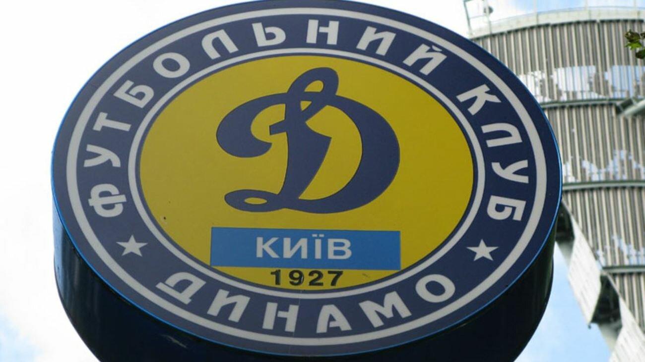 Динамо-Киев и день всех святых: какой праздник и день ангела 1 ноября - фото 3