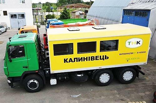 Украинский завод спецтехники представил две новинки - спецтехник