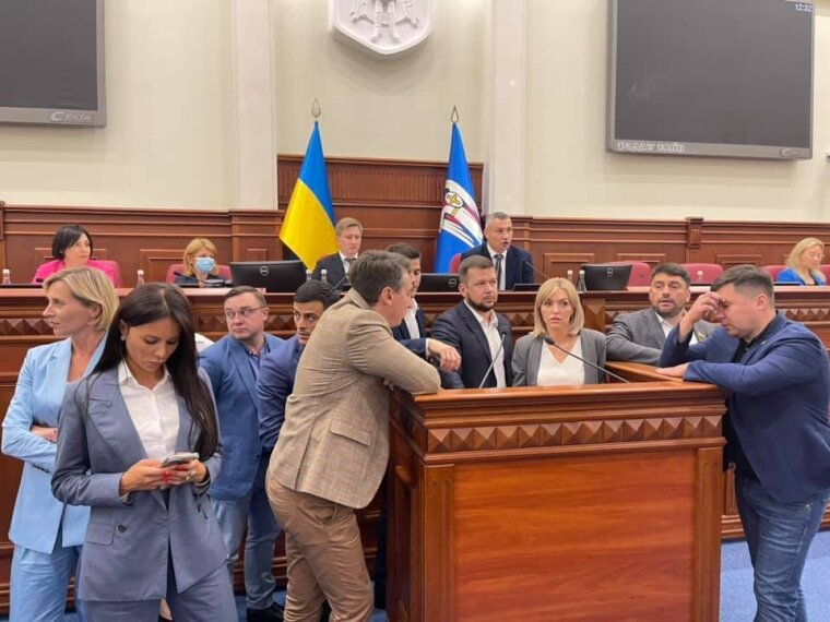 Блокирование в Киевсовете/Facebook Dmitriy Belotserkovets