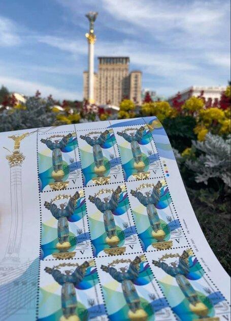 На блоке — первый куплет гимна Украины