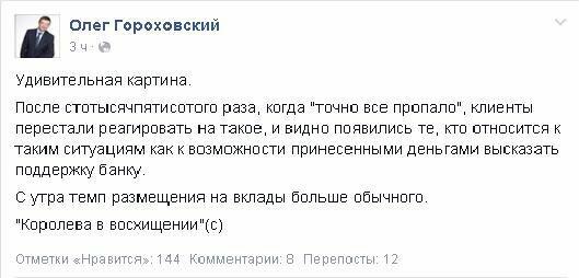 gorohovskij_1.JPG