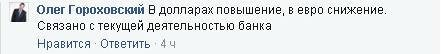 ivx3vu10ra_big.jpg