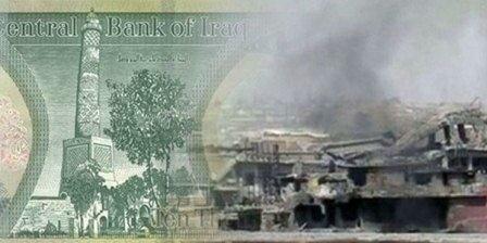 Фото Разрушена мечеть, из