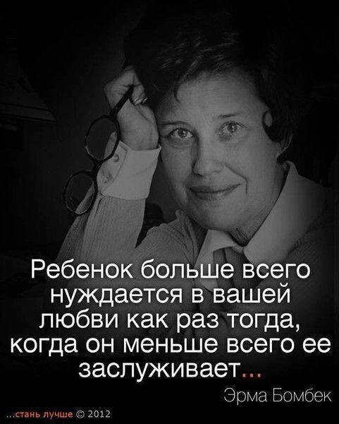 citati_03.jpg