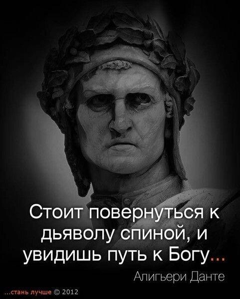 citati_48.jpg