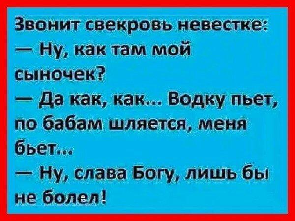 2663847_600.jpg