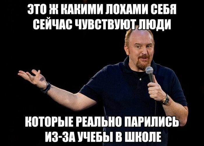 nz1.ru_149036793323.jpeg