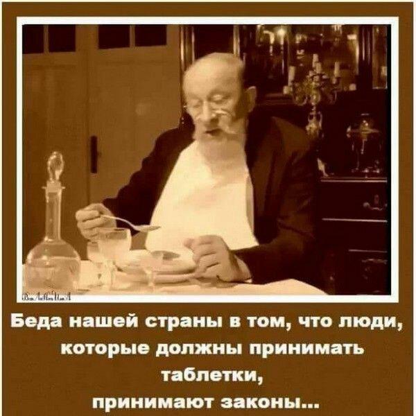 """Заседание парламента могут провести на стадионе, - """"слуга народа"""" Кравчук - Цензор.НЕТ 7741"""