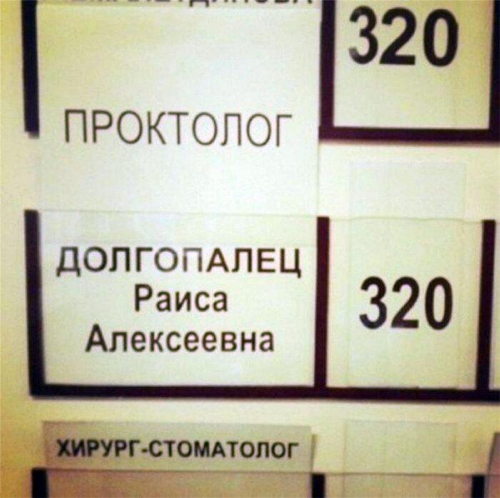 10tvoyafamiliya%20(1).jpg