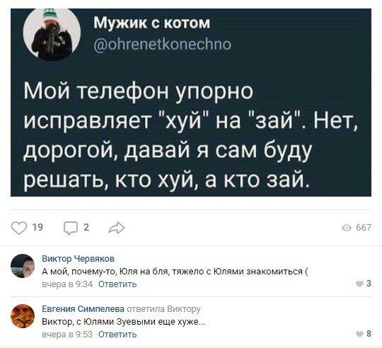 1555436833_mixmovie_ru_2019040714_00100.