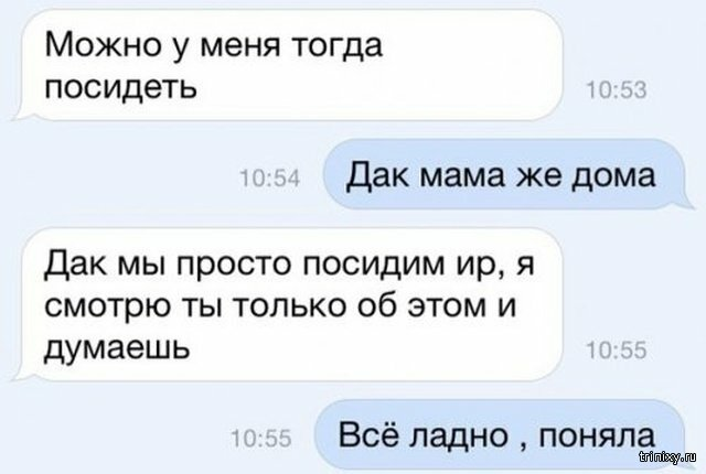 1556258731_soc_seti_19.jpg
