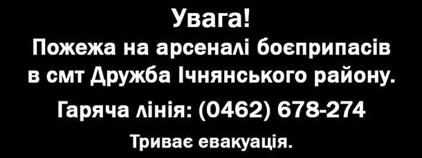 2207759.jpg?v=636746756798158220