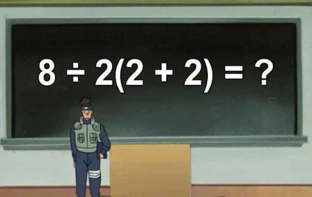Простейший математический пример вызвал споры в Сети