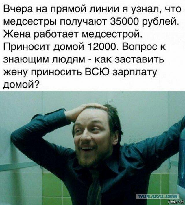 13238570.jpg
