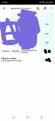 40c575e6b2d32b1e3a18367c12752755.jpg