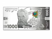 Нацбанк продав срібних банкнот майже на півмільйона гривень