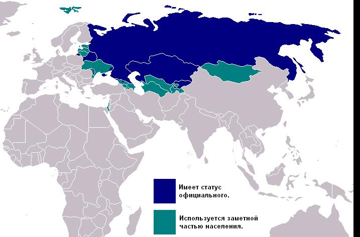 RussianLanguageMapRu.png