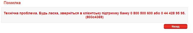 post-14203-0-62151700-1422470153_thumb.j