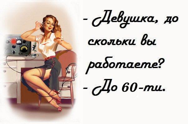post-14968-0-15755800-1427746036_thumb.j