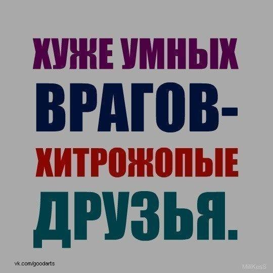 post-14968-0-92645700-1427754800_thumb.j