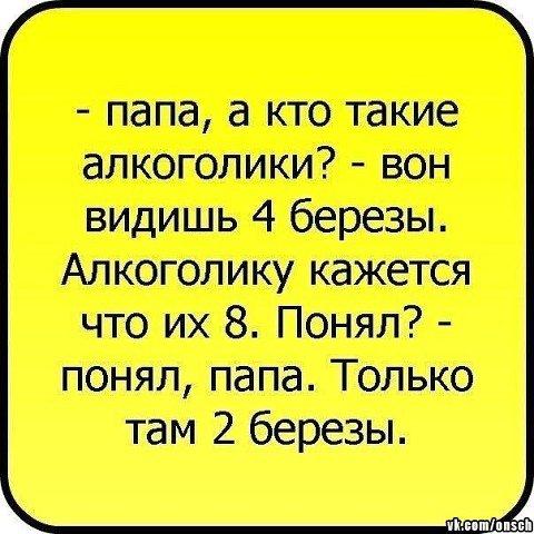 post-23953-0-72085300-1459661962_thumb.j