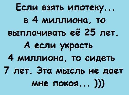 post-14968-0-83869100-1433167279_thumb.j