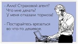 post-28663-0-68768200-1468306571_thumb.j