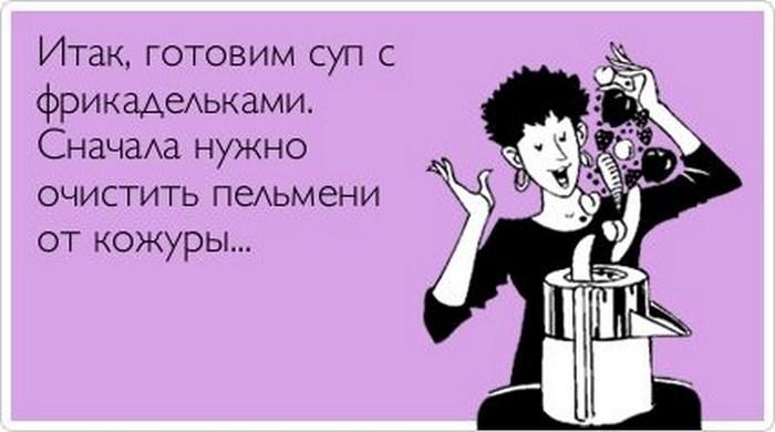 1359038313_403_otk-024.jpg