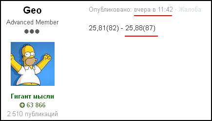 Олмаз 2.PNG