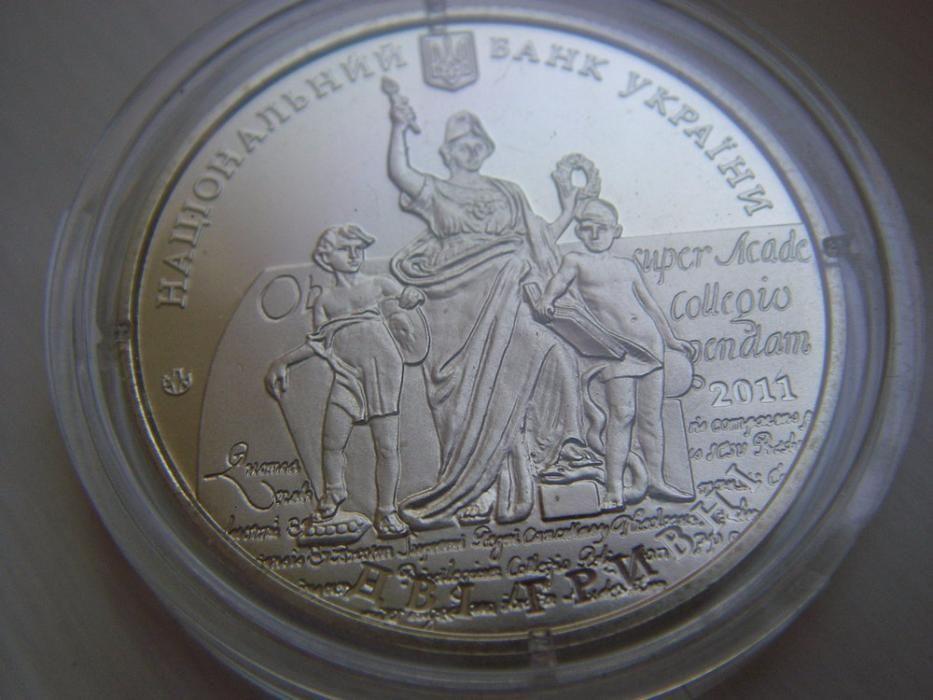 314039944_1_1000x700_2-grn-moneta-350-rokv-lvvskomu-natsonalnomu-unv-m-franka-nikolaev_rev031.jpg