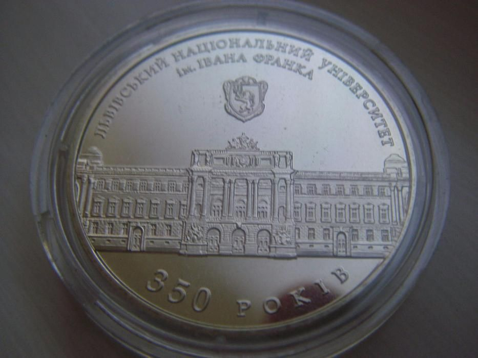 314039944_2_1000x700_2-grn-moneta-350-rokv-lvvskomu-natsonalnomu-unv-m-franka-fotografii_rev031.jpg