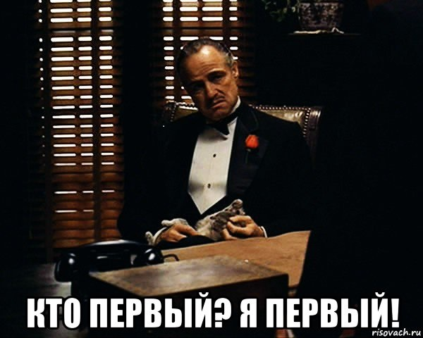 risovach.ru(1).jpg