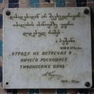 Вадим Оса