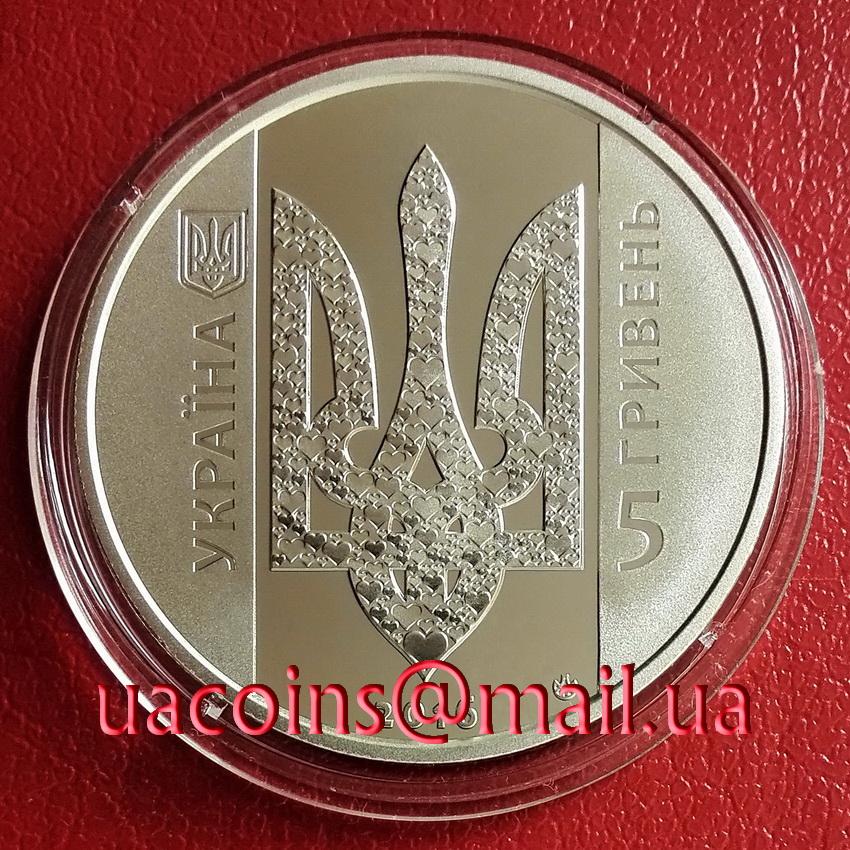 Купить банковское серебро в украине лондон денежная единица