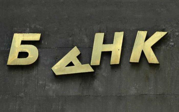 НБУ лишил лицензии очередной банк