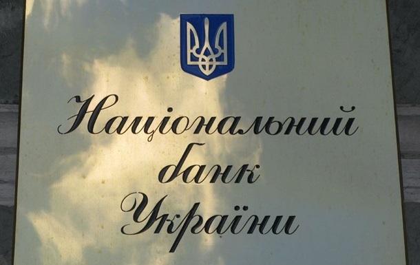 НБУ не сможет отключать банки от валютного межбанка