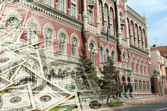 Нацбанк закрывает схемы вывода валюты