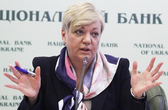 НБУ отменил сделки на Межбанке