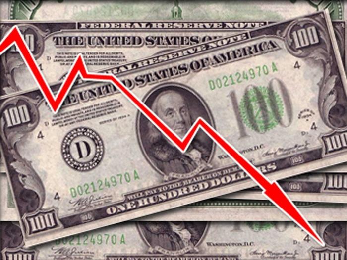 Доллар падает третий день подряд