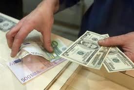 Межбанк закрылся долларом по 12,60 грн