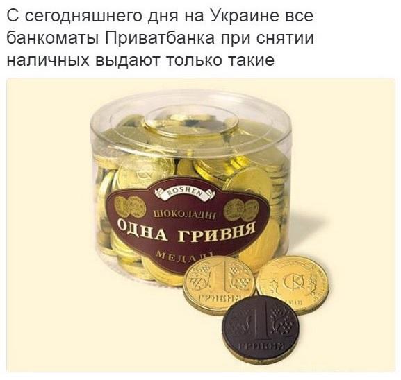 Безымянный50.jpg