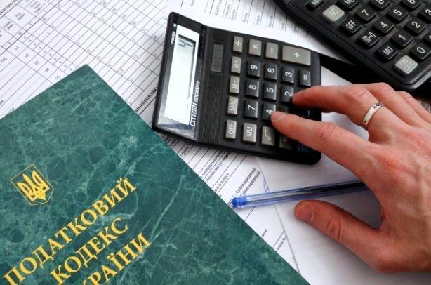 Что даст Украине налоговая реформа Минфина