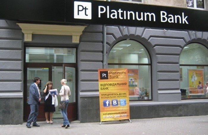 Платинум Банк предупредил о проблемах с картами