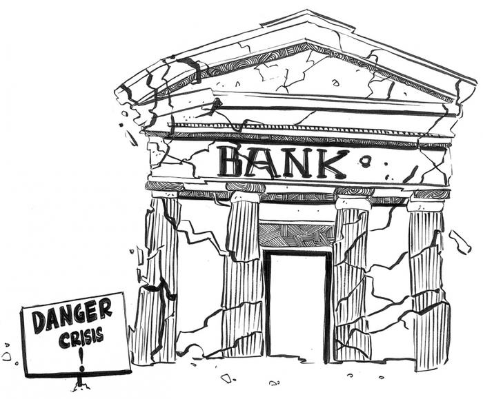 «Рухнул» очередной крупнейший банк