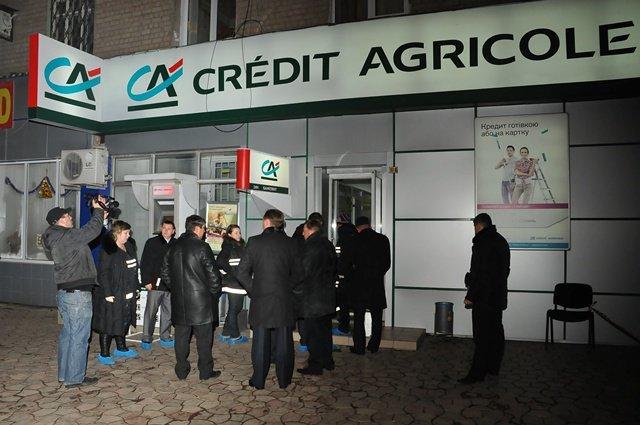 Кого обманывает банк Credit Agricole