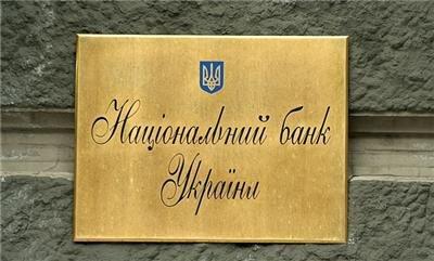 Нацбанк вводит новую банкноту