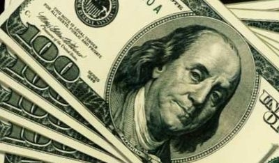 Официально: завтра доллар по 14.20!
