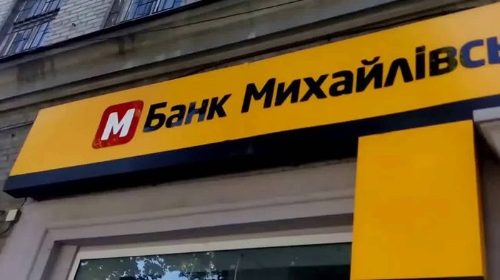 Вход – рубль, выход - два
