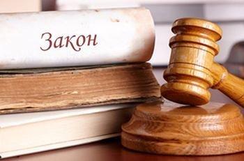 Юридическая помощь в возврате депозитов банка «Михайловский»