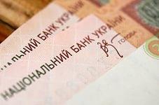 Банки договорились с НБУ о снижении доллара (обновлено)